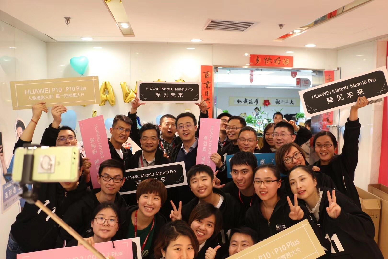 华为三位副总裁熬夜驻守京东 成为京东最快破亿国产手机品牌